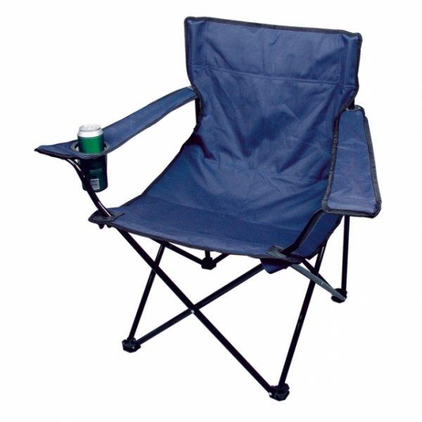Salokāms krēsls Yosemite